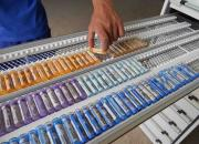 Хомеопатични чекмеджета